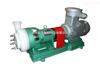 FSB型FSB型氟塑料合金离心泵,氟塑料化工泵,温州威王厂家价格