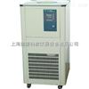 DLSB-30/40低温冷却液循环泵