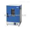 DGG-9070A鼓风干燥箱