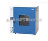 台式电热鼓风干燥箱DHG-9245A台式电热鼓风干燥箱