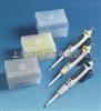 BR704793BRAND Starter-Kit 组合套装,Transferpette® S微量移液器