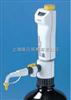 BR4730361Dispensette® Organic有机型瓶口分液器,数字可调型,含有SafetyPr
