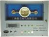 HCJ-9201HCJ-9201变压器油耐压测试仪