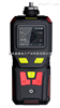 CJ400-HCL便携泵吸式高浓度氯化氢报警仪、0-10、50、200ppm、