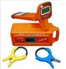 DSY-2000TDSY-2000T带电电缆识别及寻踪仪