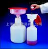 6379-0004,6379-0010Nalgene™6379 安废液系统