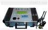 VT700B型VT700B型现场动平衡测量仪