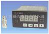 VIB-16VIB-16振動監測系統