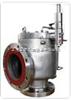 热销德国HEROSE气体,液体安全阀