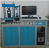 DYE-300S型电脑全自动恒应力压力试验机(液晶屏)