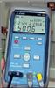 HPM-300交直流手持功率