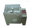 HW-150A武汉人工汗液试验机