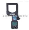 ETCR7000-大口径钳形漏电流表