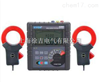 ETCR3200多功能双钳接地电阻测试仪