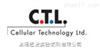 cellular Technology Ltd 特约代理