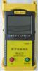 YH-5103智能兆欧表