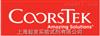 CoorsTek, Inc 特约代理