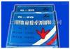 G-25环氧树脂冷浇铸剂