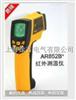 AR862A+工业型红外测温仪