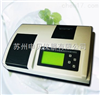 GDYQ-100M多参数甲醛农残食品安全快速分析仪(12个参数)