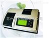 GDYN-300M多参数农产品质量安全快速检测仪(50参数)