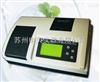 GDYQ-501MA2五合一食品安全快速分析仪(甲醛、二氧化硫、亚硝酸盐等)