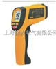 GM1150红外测温仪