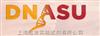 DNASU Plasmid Repository 特约代理