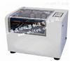 THZ-D 台式冷冻全温振荡器