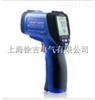 HT-862D红外测温仪