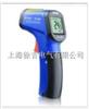 HT-866红外测温仪上海果博东方