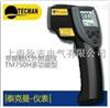 TM750H環境溫濕紅外測溫儀