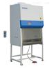 BSC-1100IIA2-X鑫贝西二级生物安全柜 单人半排生物安全柜