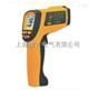 GM1150A紅外測溫儀