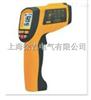 GM1350紅外測溫儀