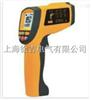GM1850紅外測溫儀