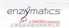 enzymatics 总代理