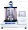 SCMD2001密度自動測定儀
