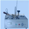 SCBS301型閉口閃點測試儀(手動型)