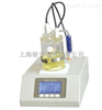 SCKF102型微量水分測定儀
