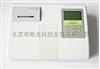 PR202农药残毒检测仪原理