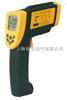 OT892A红外线测温仪