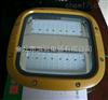 60wled防爆平台灯  护栏式LED防爆灯  吸顶式LED防爆灯