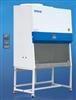 鑫贝西BSC-1100IIB2-XB2型二级生物安全柜生产厂家