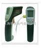ST642紅外測溫儀