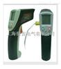 ST643紅外測溫儀