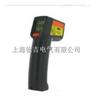 TN20紅外測溫儀