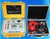 ZSBC-IV直流電阻測試儀(2A)