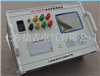 HB-ZRZ50S变压器直流电阻速测仪,感性电阻测试仪