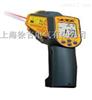 VICTOR 310紅外線測溫儀